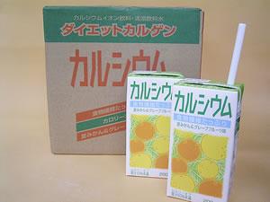 カルシウム(夏みかん&グレープフルーツ味) 1ケース/12本入り