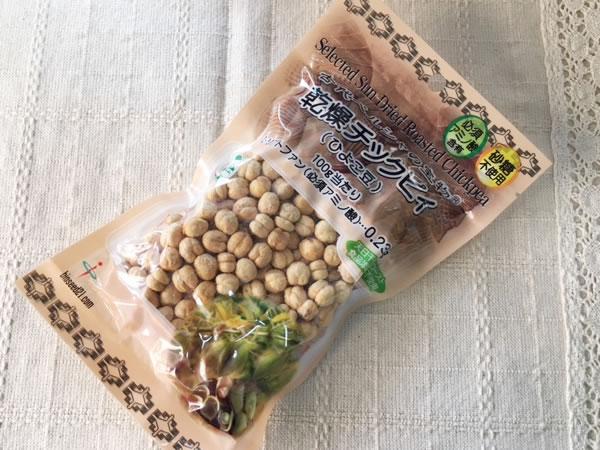 無農薬・無添加 オーガニック ドライフルーツ ひよこ豆
