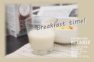 朝食にビタリッツを。