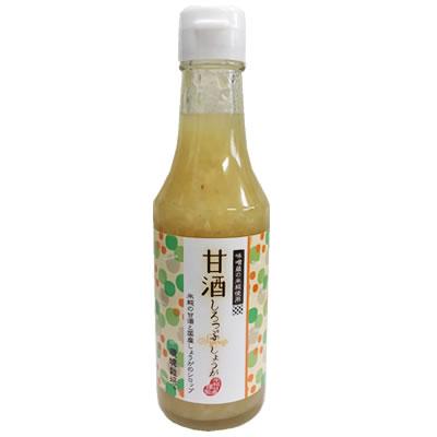 甘酒シロップ 生姜