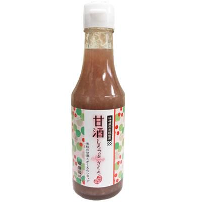 甘酒シロップ ザクロ