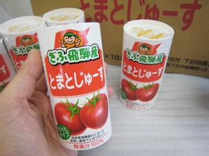 ぎふ飛騨産トマトジュース