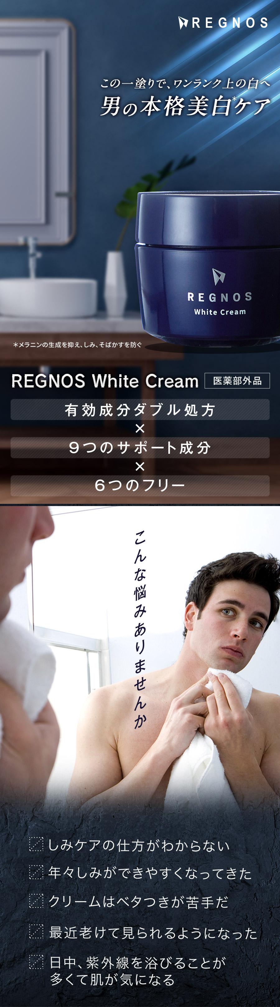 オトす香りSENSE WEAR BERGAMOT