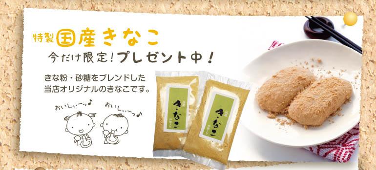 一升餅のお祝いセットには選びとりカード・メモリアルリーフ、風呂敷など充実のセットです。