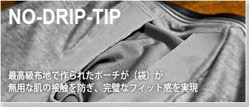 NO-DRIP-TIP