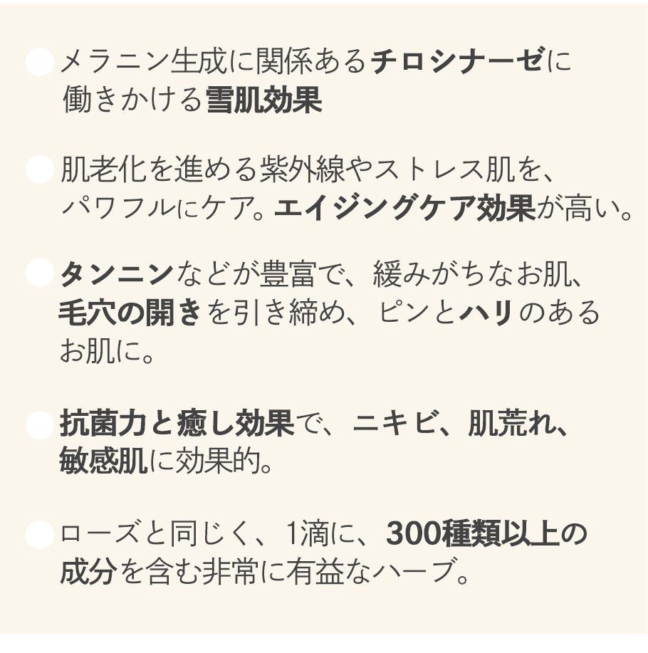 月桃エッセンシャルオイルの効果><br> <a href=