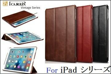 送料無料【正規品】iCARER NEW iPad 9.7インチ 第5/6世代(2017/2018)/iPad Air/Air2/Pro 9.7インチ/Pro 10.5インチ選択 本革 ビンテージ レザー スマート ケース 三つ折り スタンド オートスリープ機能付(ブラック、ブラウン、レッド) 3カラー選択