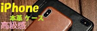 送料無料【正規品】ICARER iPhone X(テン)/6 S/7&8/7&8 Plus/6 Plus 4.7インチ/5.5インチ/5.8インチ選択 本革 トランスフォーマ— ビンテージ レザー バック カバー 保護 ケース ワイヤレス充電対応(ブラウン、ブラック、レッド)3カラー選択