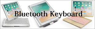 iPad 9.7インチ 第5世代/第6世代 2018/Pro 9.7(2016)/Air 2/第7世代/Pro 11 2018年/Pro 10.5/Air3 2019選択 Bluetooth ワイヤレス キーボード ハード ケース メッキ ノートブック風 7カラーバックライト付 360度回転(ブラック シルバー ゴールド ローズゴールド)4カラー選択