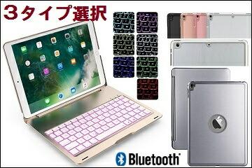 F8S iPad 9.7インチ 第5/6世代(2017/2018)/Air初代/Pro 9.7