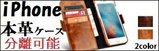 送料無料【正規品】iCARER iPhone 8 Plus/7 Plus/6 S Plus 5.5インチ/4.7インチ選択 本革 ビンテージ オイル ワックス レザー ケース カード入付 財布一体型 手帳型 分離可能 2in1 本革ケース 背面カバー(ブラウン、コーヒー)2カラー選択