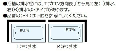 r-l.jpg