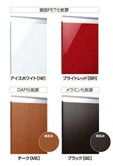 s-series-color.jpg
