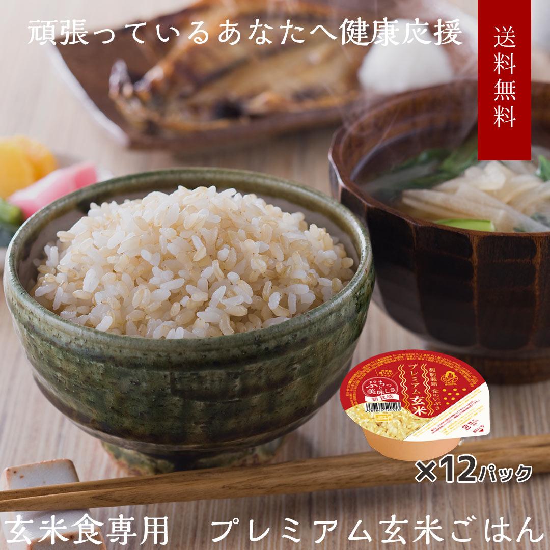 金のいぶき玄米