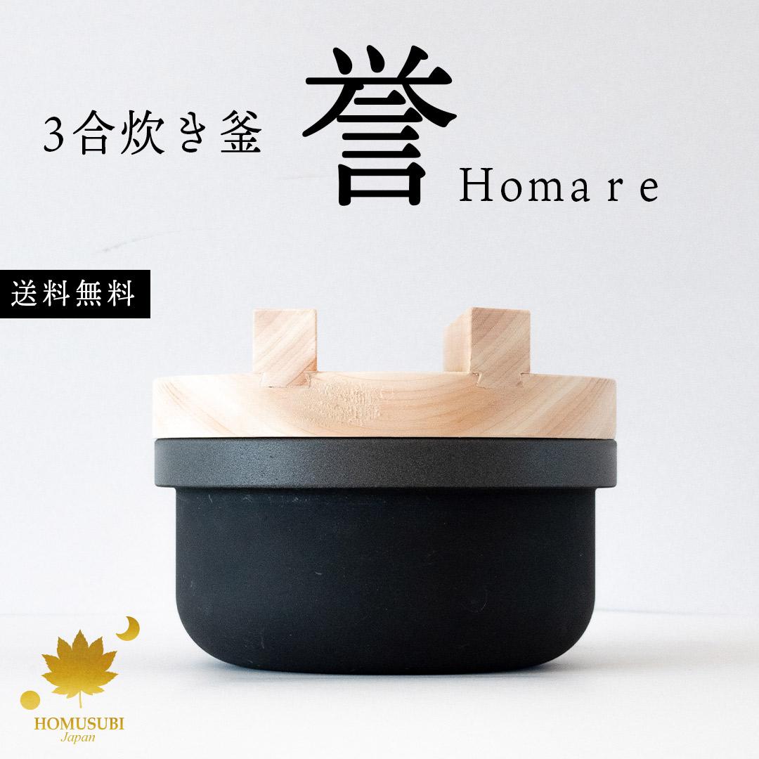 誉(3合炊き)+京都辻農園作米「石清水」セット