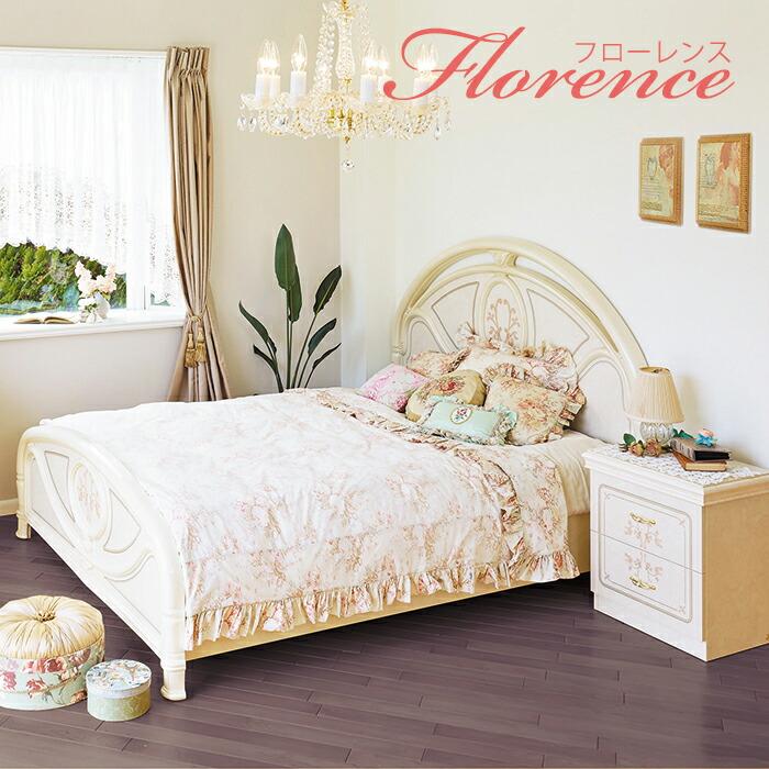 サルタレッリ,クラシック家具,白家具,姫家具,イタリア製