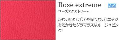 ローズエクストリーム Rose extreme
