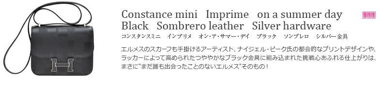 エルメス コンスタンスミニ インプリメ オン・ア・サマー・デイ ブラック ソンブレロ シルバー金具 HERMES Constance mini Imprime on a summer day Black Sombrero leather Silver hardware
