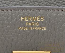 エルメス バーキン35 エタン トリヨンクレマンス ゴールド金具