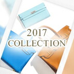 Hermes 2017 Collection is here!