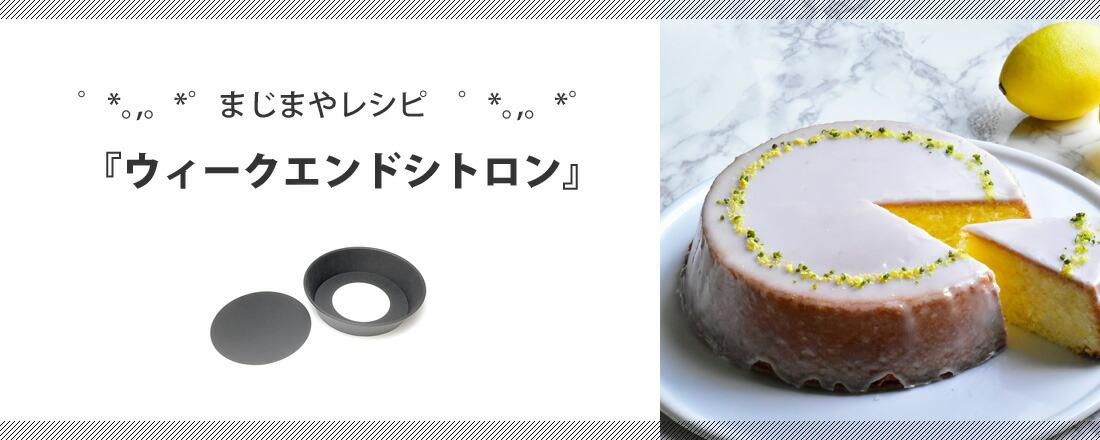 新着レシピ