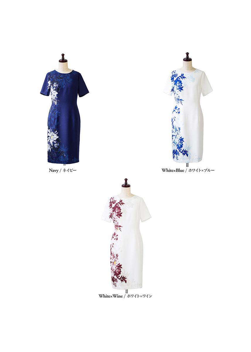 かりゆしウェア アロハシャツ かりゆし 結婚式 MAJUN マジュン 深見月 (ワンピース)