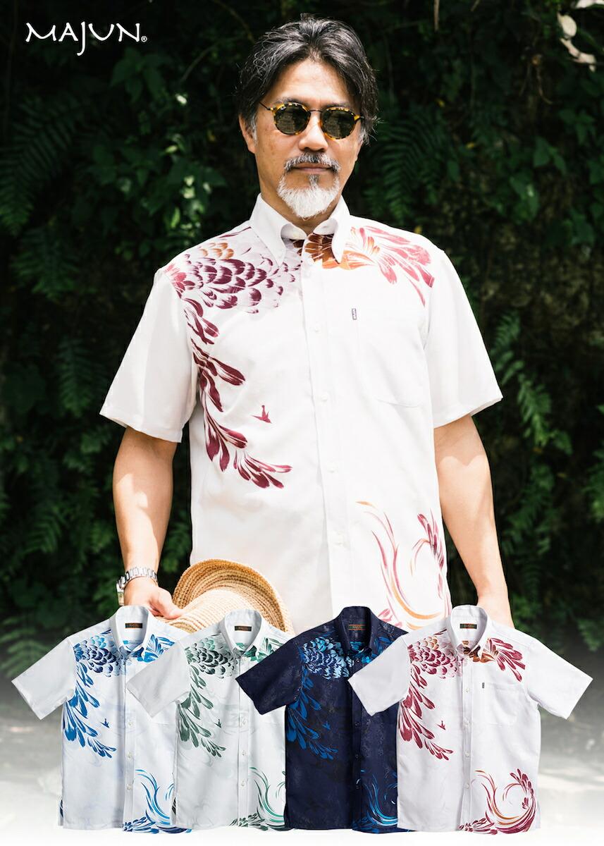かりゆしウェア アロハシャツ かりゆし 結婚式 MAJUN マジュン リバージェダイト