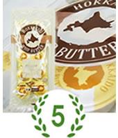 雪印 (新)北海道ポーションホイップバター 5g 20個