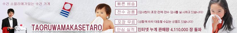 Kanban korea