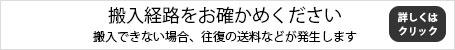 hannyu-route.jpg