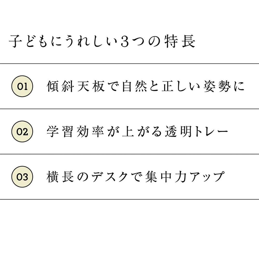 陰山英男 オカムラ 2020年モデル K Model2 ケーモデル 4点セット