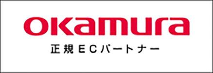 okamura_ec.jpg