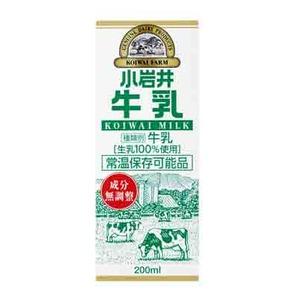 小岩井牛乳 KOIWAI MILK 紙パックLL200<常温保存可能品>