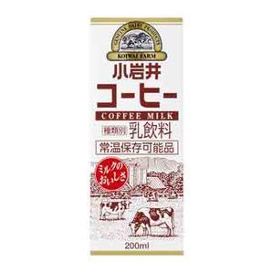 小岩井コーヒー KOIWAI COFFEEMILK 紙パックLL200<常温保存可能品>