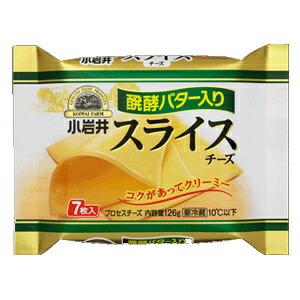 KOIWAI 小岩井乳業 小岩井スライスチーズ 醗酵バター入り
