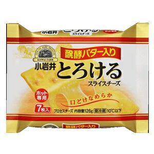 KOIWAI 小岩井乳業 小岩井とろけるスライスチーズ 醗酵バター入り