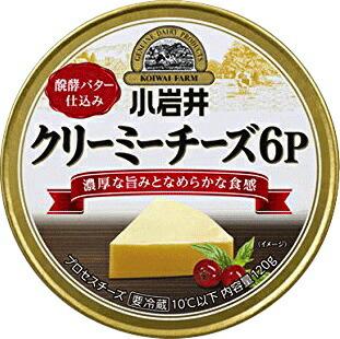 KOIWAI 小岩井乳業 小岩井クリーミーチーズ6P