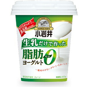 KOIWAI 小岩井乳業 小岩井牛乳の小岩井ヨーグルト 小岩井生乳だけで作った脂肪0(ゼロ)生乳ヨーグルト400g
