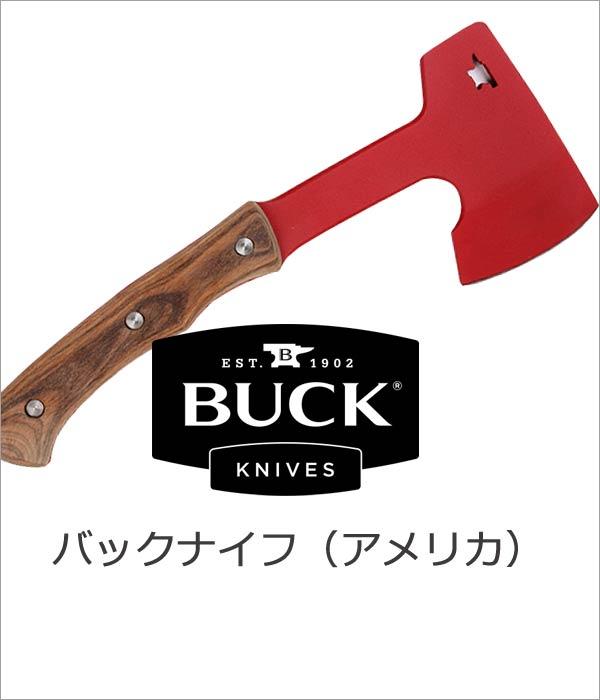 バックナイフ