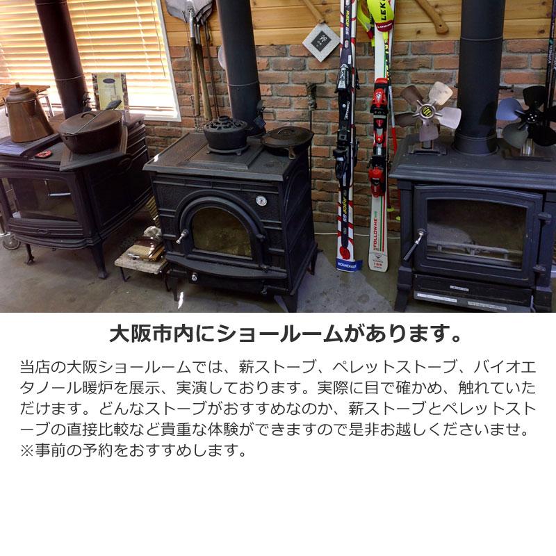 大阪市内にショールームがあります。