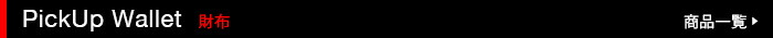 福岡真子質店、財布、ブランド財布、中古、ルイヴィト ン、グッチ、コーチ