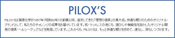 pilox's
