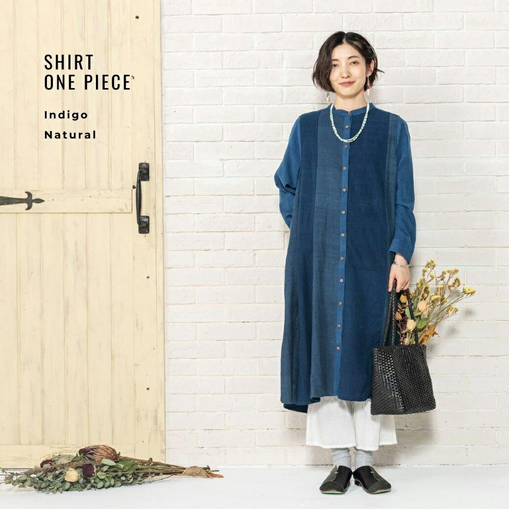 タイの異なる織生地をミックスしてパッチワークしたシャツワンピース