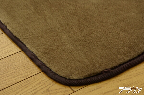Kyarahouse Rakuten Global Market Carpets For Stain