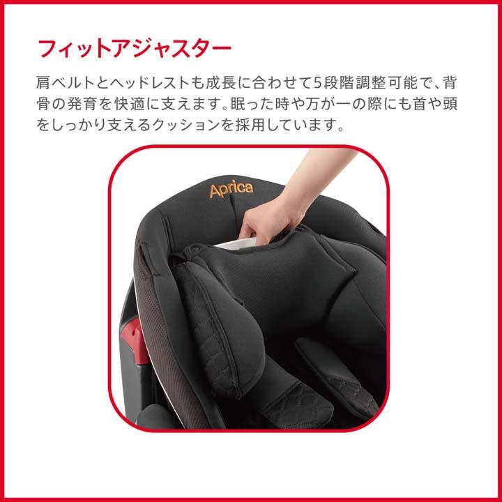 チャイルドシート回転式ベッド型Apricaチャイルドシートベッド型アップリカフラディアグロウスタンダードシンプルグレー