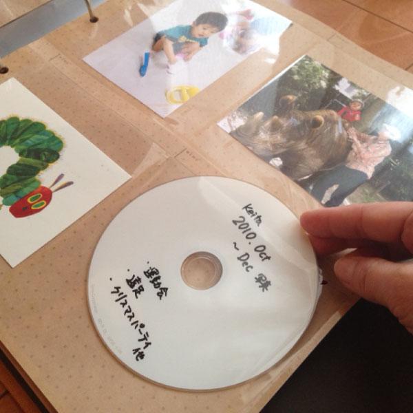 オシャレ 赤ちゃん ライブラリー1000 マタニティ 台紙 集合写真