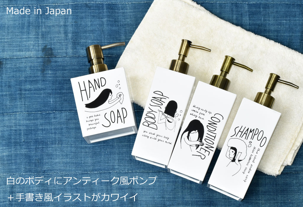 日本製 Doodle ドゥードル 白角型 大 ソープディスペンサー
