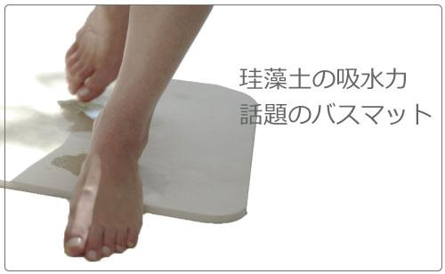 お風呂いす