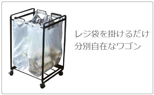 分別ダストワゴン tower