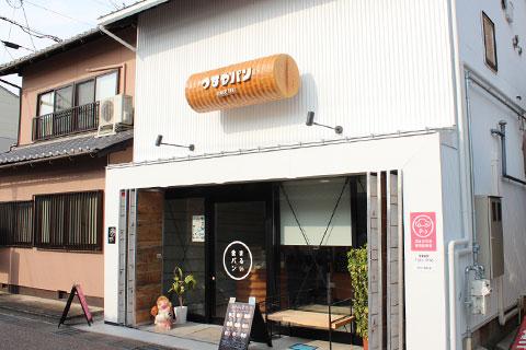シェフ通信 まるい食パン専門店 店舗